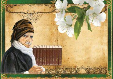 TV Programı (21 Mart 2013 – Kon TV) : Bediüzzaman Said Nursi