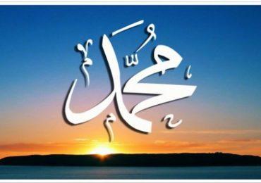 TEFEKKÜR PENCERESİ 13 : Peygamberimiz Hz Muhammed'in(s.a.v.) Risalet Cephesi 1