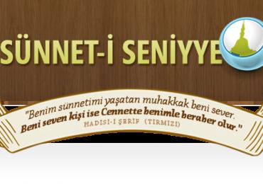 2017 Teravih Sohbetleri 1 (Sünnet-i Seniyye)