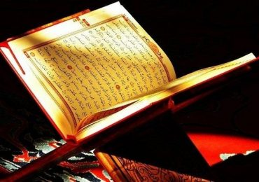 RİSALE-İ NUR KUR'AN- I KERİM'İN MALIDIR
